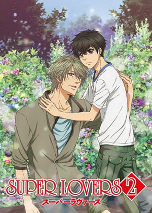 Super Lovers 2 [10/10] [HDL] 150MB [Sub Español] [MEGA]