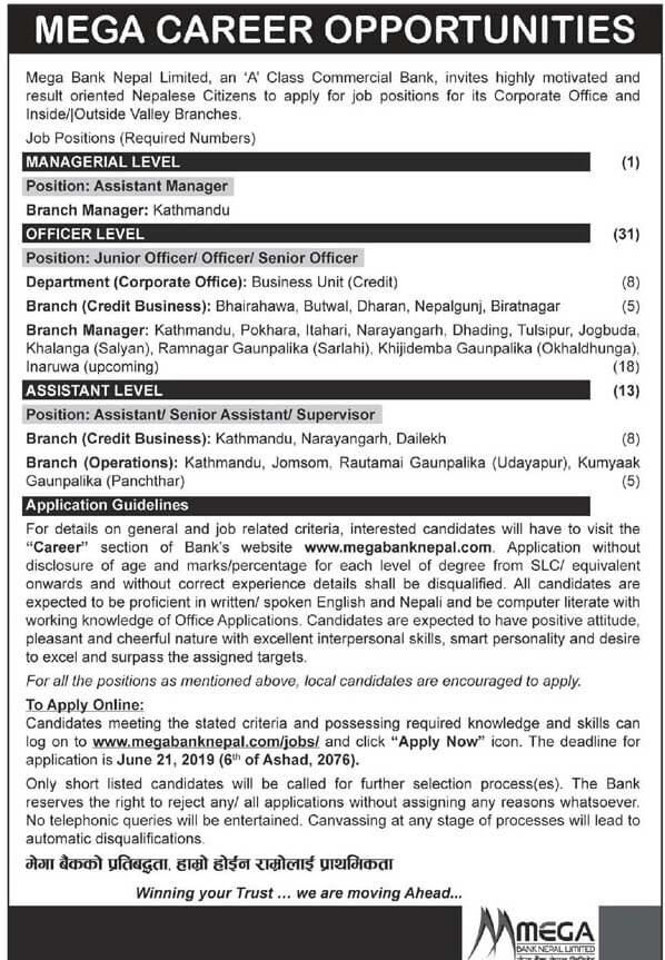Vacancy Notice from Mega Bank Nepal Limited.