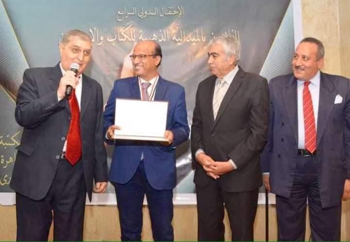 """""""حسين الزناتي """" يعرب عن سعادته لتكريمه من الجمعية المصرية للكتاب والاعلاميين"""
