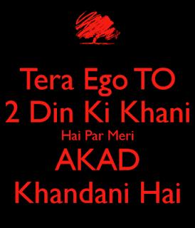 Boys Ego Dp for whatsapp