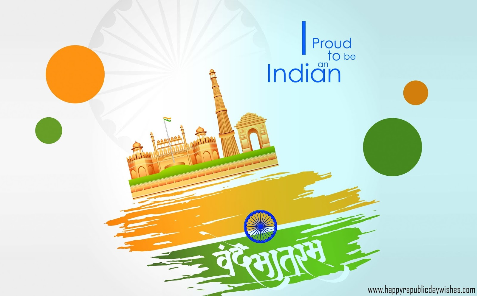 republic day wallpapers 2018