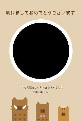 正面を向いた猪の家族のシンプル年賀状(亥年・写真フレーム)