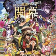 Dos nuevas voces se suman para la película One Piece Stampede