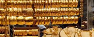 سعر الذهب في تركيا اليوم الثلاثاء 15/9/2020