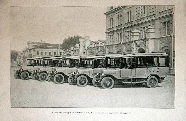 Фиаты, Харьков