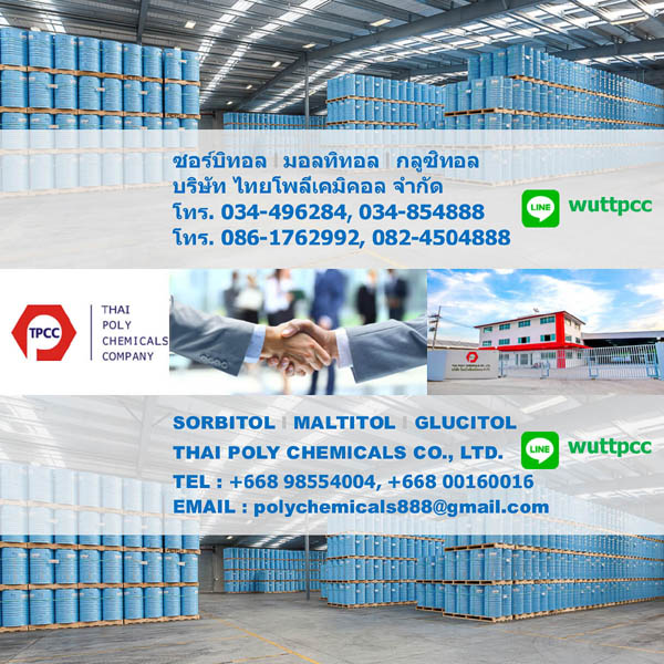 http://www.thaipolychemicals.com/Home.html