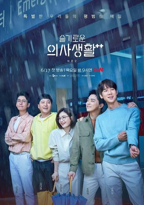 Nonton dan download Streaming Film Hospital Playlist Season 2 (2021) Sub Indo full series