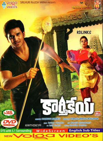 Poster Of Karthikeya 2014 Dual Audio 140MB HDRip HEVC Mobile Free Download Watch Online Worldfree4u