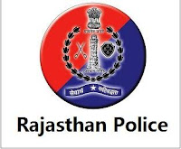 RAJASTHAN POLICE VACANCY 2019 OFFICIALLY NOTIFICATION