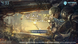 [로스트킹덤] Lost Kingdom: Great War v1.0.2 Apk