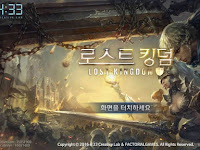 [로스트킹덤] Lost Kingdom: Great War v1.0.2 Apk Terbaru
