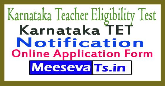 Karnataka Teacher Eligibility Test Online Application Form 2017