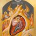 «Χριστός γεννᾶται δοξάσατε…»  Επιστήμη κι Εκκλησία. Γράφει ο κ. Περιβολαράκης Ευάγγελος.