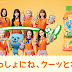 Twice new pictures for Qoo Drink