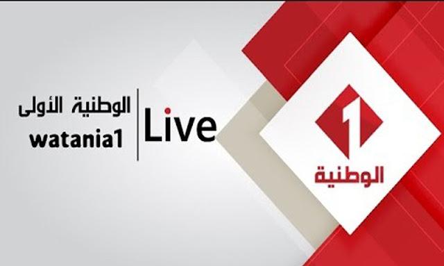 Wataniya 1 Live Streaming