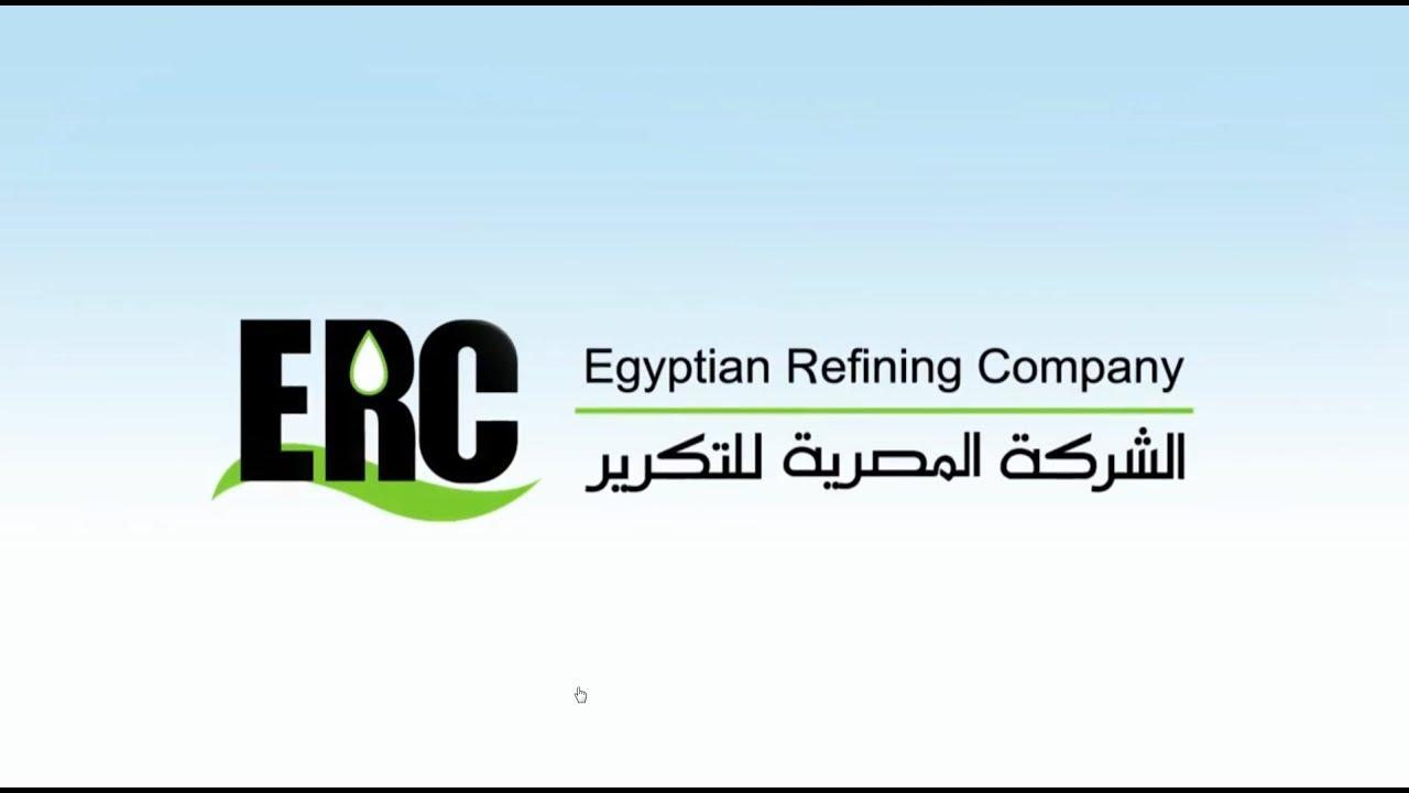 وظائف شركه مصر لتكرير البترول براتب 5 آلاف جنية 2021