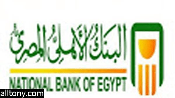 رقم خدمة عملاء البنك الاهلي الخط الساخن 2021