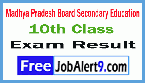 Madhya Pradesh MP Board 10th Class (HSC) Exam Results