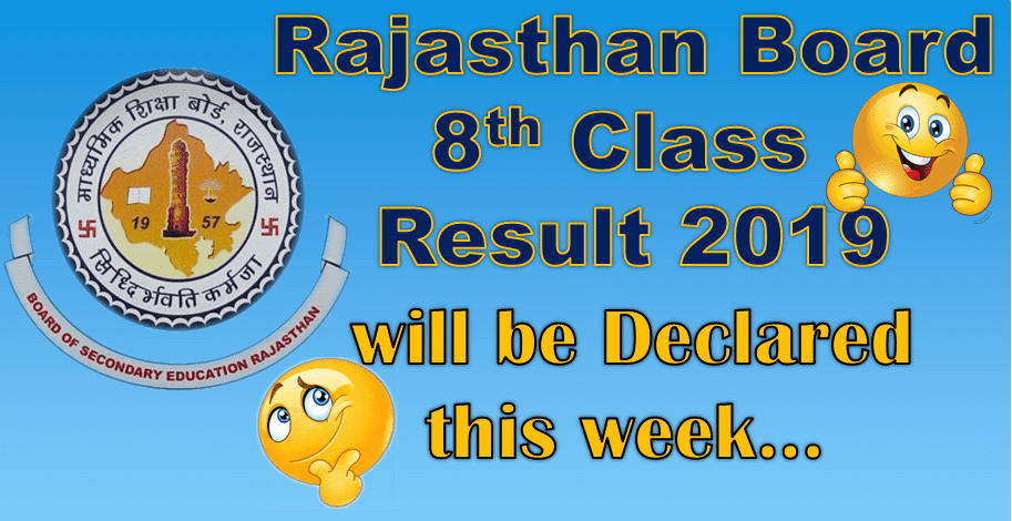 RBSE 8th Result 2019 will be declared in this Week - Tech Vigyaan