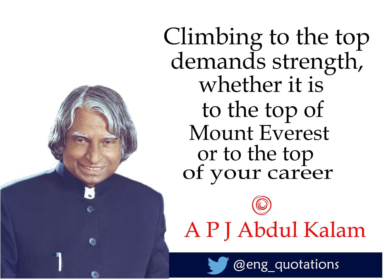 English Motivational Quotes English Motivational Quotes Apj Abdul Kalam