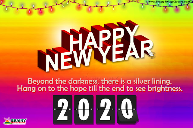 happy new year wallpapers in english, new year greetings in english, happy new year wallpapers quotes in english