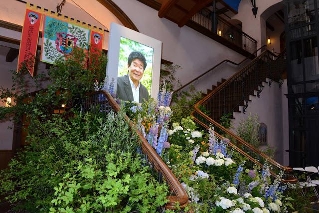 Ceremonia pożegnalna Isao Takahaty