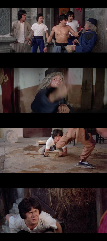El Puño de la Serpiente 1978 HD 1080p Latino