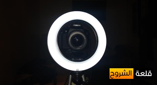 مصباح الكاميرا