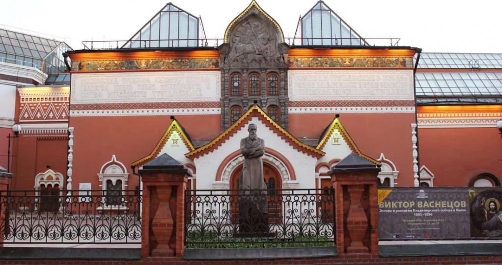 Galerias Tretyakov - Moscou
