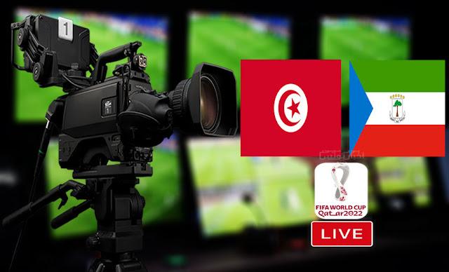 بث مبارة تونس-غينيا الإستوائية على قناة فرنسيّة
