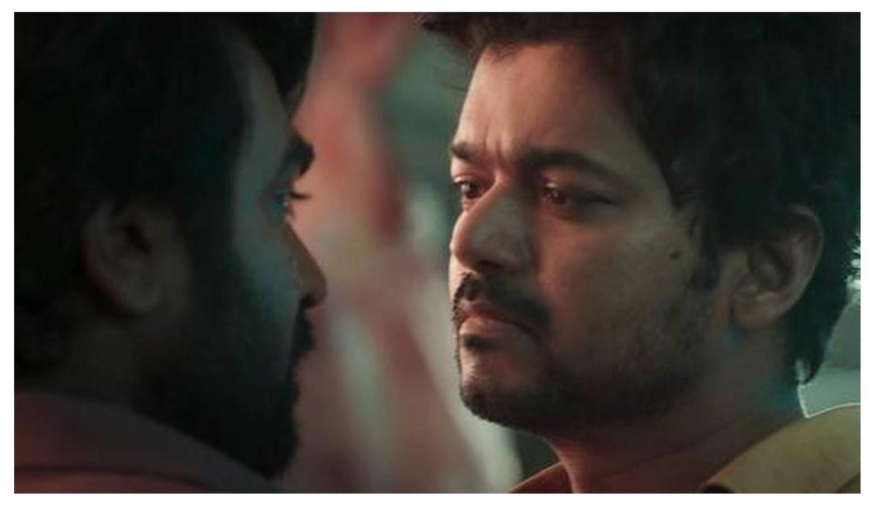 Master Tamil Full Movie Download