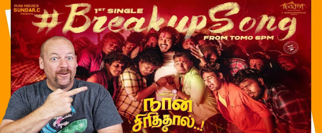 BREAKUP LYRICS – NAAN SIRITHAL | Hiphop Tamizha