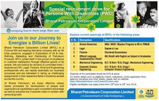 BPCL Recruitment 2016 - HR, Mechanical Engg, Finance, Legal Posts
