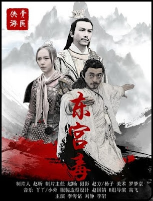 The Poison at the East Palace (2018) Dual Audio [Hindi – English] 720p WEBRip x265 HEVC 530Mb