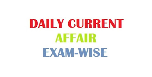 Daily current affair in hindi