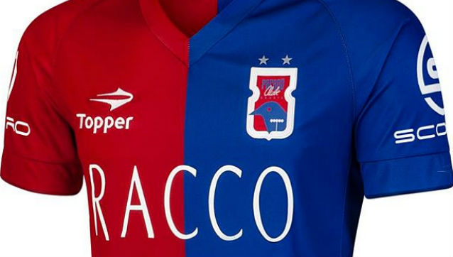 6fa47a51eab9c A Classic Football Shirts possui a maior coleção de camisas internacionais  de futebol. A loja faz entregas no mundo todo e usando o cupom