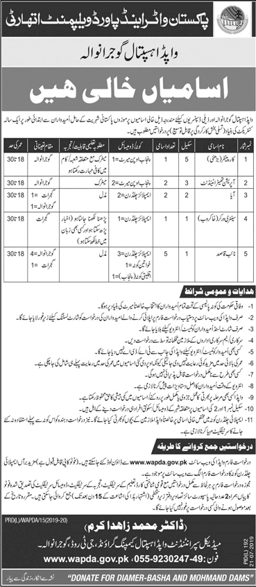 Jobs in wapda hospital , WAPDA Hospital Jobs 2019 July by wapda.gov.pk