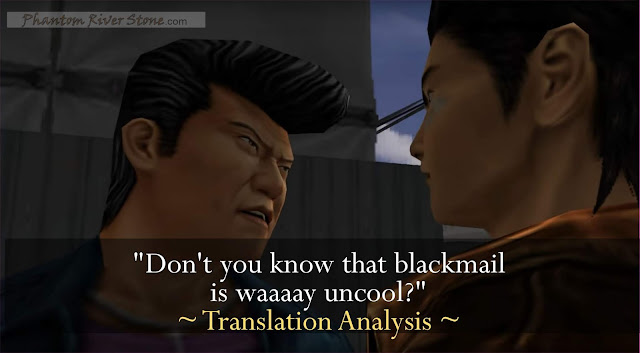 """""""Don't you know that blackmail is waaaay uncool?"""" 