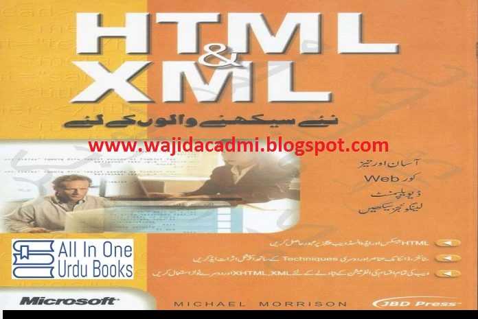 Html Books Pdf Format