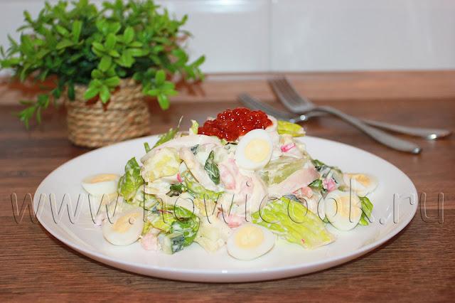 рецепт салата с креветками и кальмарами королевский