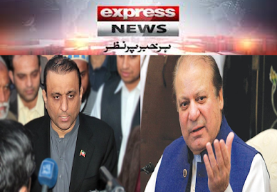 Ex Government's are Responsible For The Crisis of Pakistan Express News