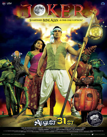 Poster Of Joker 2012 Hindi 720p HDRip ESubs Watch Online Free Download Worldfree4u