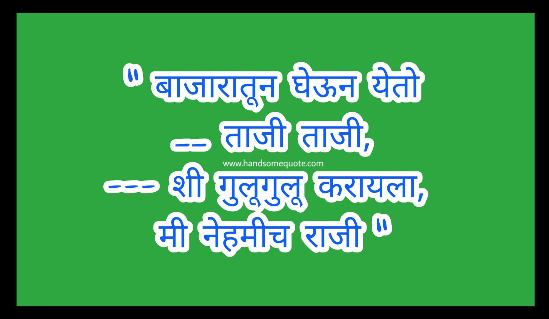 Gujarati ukhane dating best 2019 ☝️ Anya is