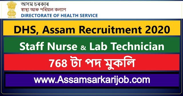 DHS, Assam Recruitment 2020 : Apply Online For 768 Staff Nurse & Laboratory Technician Vacancy