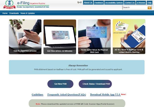 pan card kaise banaye online, free me pan card kaise banaye, free pan card in Hindi, instant pan through aadhaar