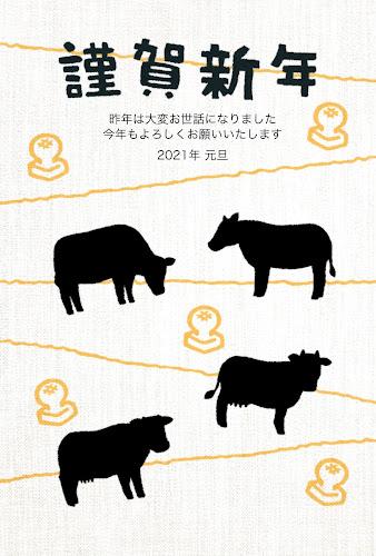 牛と餅のパターンの手ぬぐいデザイン年賀状(丑年)