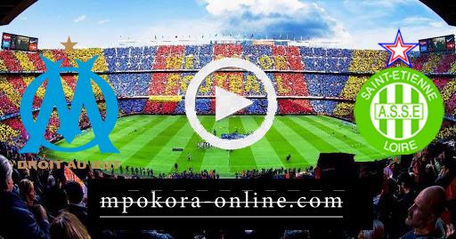 مشاهدة مباراة مارسيليا وسانت إيتيان بث مباشر كورة اون لاين 17-09-2020 الدوري الفرنسي