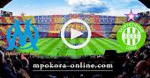 نتيجة مباراة مارسيليا وسانت إيتيان بث مباشر كورة اون لاين 17-09-2020 الدوري الفرنسي