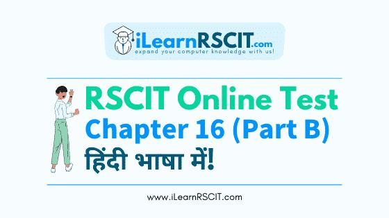 कंप्यूटर के अन्य अनुप्रयोग Part B, Rscit ka Mock Test Hindi me, कंप्यूटर के अन्य अनुप्रयोग Rscit ka Mock Test Hindi me,