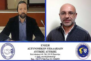 Αφοπλισμός της Ασφάλειας και της Δίωξης Ναρκωτικών στην Δυτική Αττική